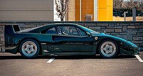 Η σπανιότερη Ferrari F40 είναι σε πράσινο χρώμα!